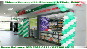 Shivam Homeopathic Pharmacy & Clinic