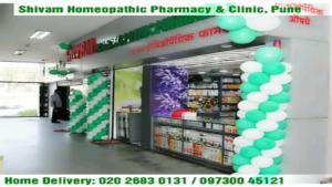 Shivam Homeopathic Pharmacy & Clinic