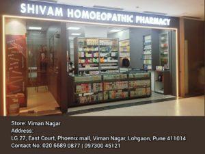 Shivam Homeopanthic Pharmacy & Clinic, Pune